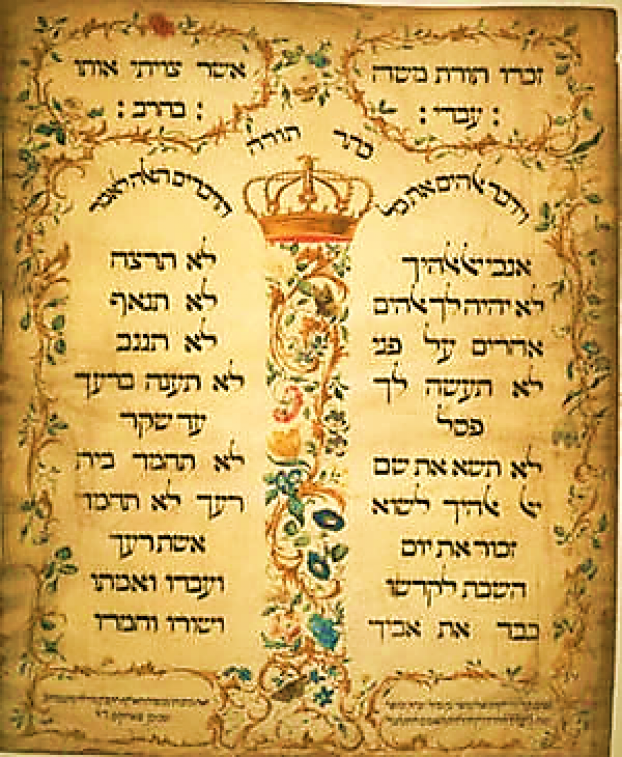 I Dieci comandamenti o Decalogo