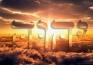 Il secondo comandamento del Decalogo  «Non nominare il nome di Dio invano»