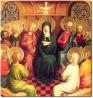 Pentecoste - L'effusione dello Spirito