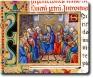 Pentecoste  «Vieni, Santo Spirito, riempi i cuori dei tuoi fedeli»
