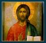 Quaresima:  conoscere meglio Gesù Cristo