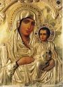 Maria, madre celeste